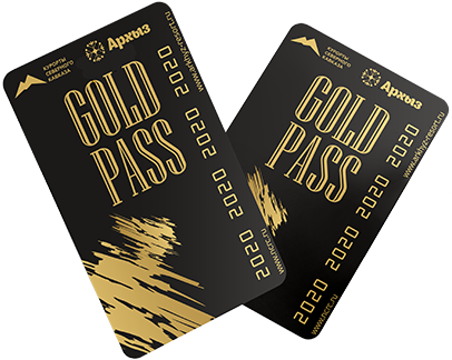 gold-pass-card
